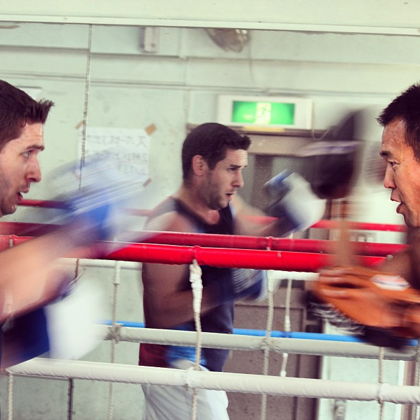 Boxing at the Champ's gym In tokyo.